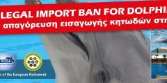 Wird Griechenland Delfin-Shows und Delfin-Importe nach Intervention deutscher Tierschützer mit EU-Abgeordneten stoppen? Eklat bei Zoobesuch in Athen!